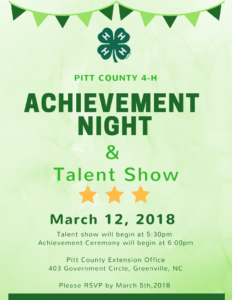 Cover photo for 4-H Achievement Night 2018