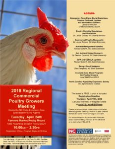 Cover photo for 2018 Commercial Poultry Growers Meeting