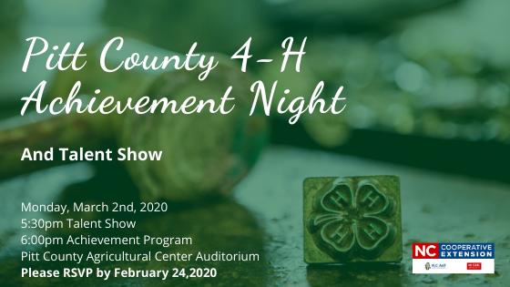 Achievement Night flyer image